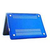 macbook-case-blauw