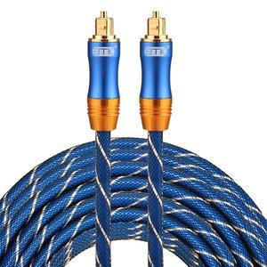 ETK Digital Toslink Optical kabel 15 meter / audio male to male / Optische kabel BLUE series - Blauw